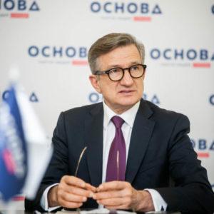 Сергей Тарута портрет для предвыборной кампании
